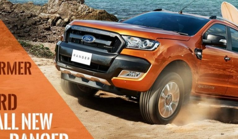 Time to know the Performer from Ford, the Ranger
