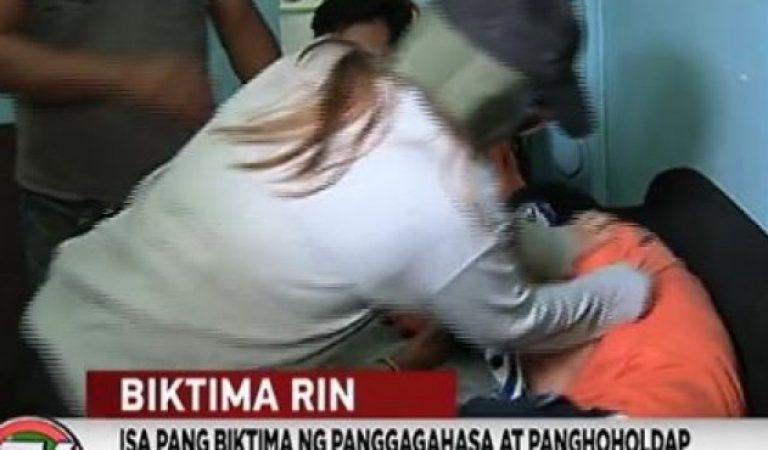 Isa pang biktima ng Panggagahasa at Panghoholdap ni Wilfredo Lorezo, Lumutang!