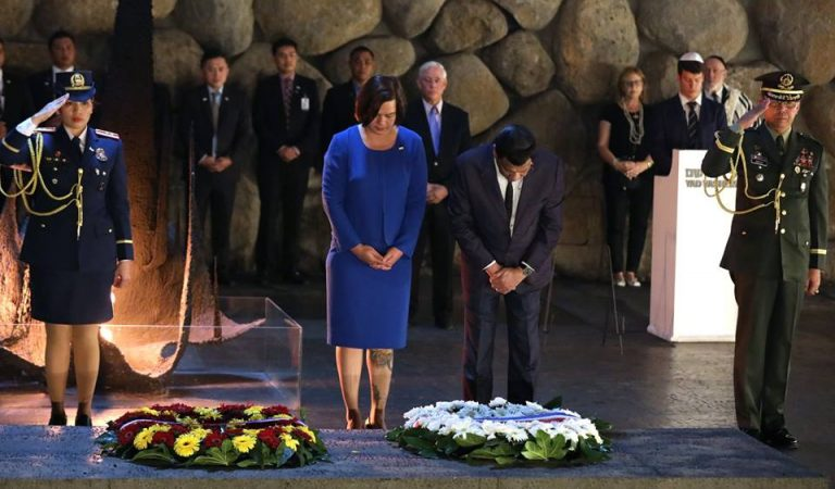 Pres. Duterte Visits Yad Vashem Holocaust Memorial Center [IN PHOTOS]