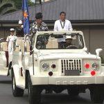 PSG Change of Command Ceremony 5/30/2018