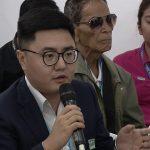 Press Briefing - Malaybalay, Bukidnon 8/3/2018
