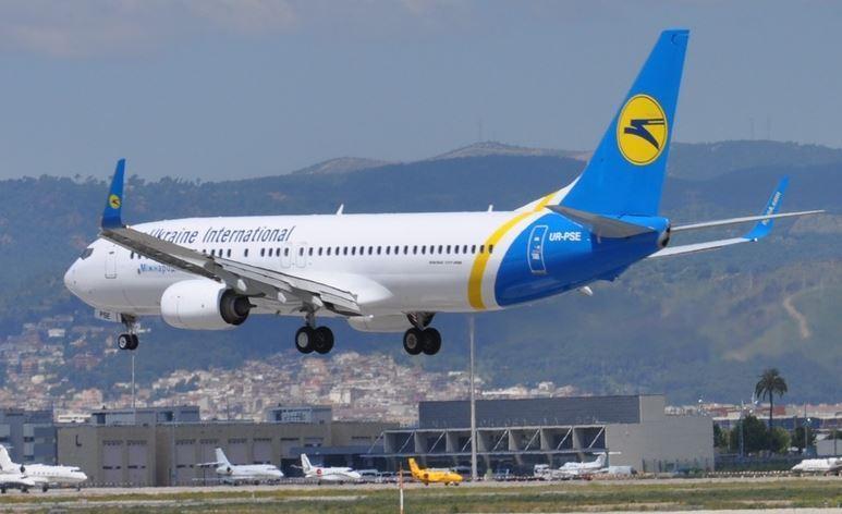Photo: thepigeonexpress.com/ukraine-international-airlines-boeing-737-800-crashes-in-tehran/