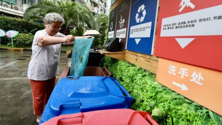 "Is ""Zero Waste"" Future Achievable?"